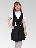 Школьный сарафан черно - белый бант. Размер 6 - 10 лет