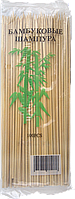 Палочки для шашлыка 15 см.