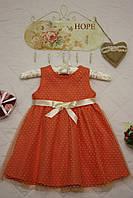 Нарядное Платье  Персик 98, Персиковый