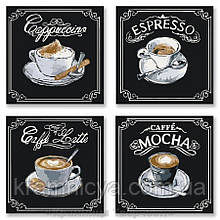 Картина по номерам (полиптих: 4х18х18) Вкусный кофе (KNP001)