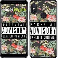 "Чехол на Xiaomi Redmi Note 5 Parental advisory ""2879c-1516"""
