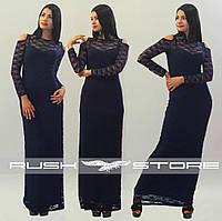 Платье с гипюром и открытыми плечами