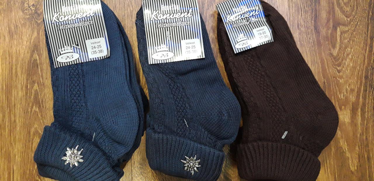 """Дитячі шкарпетки,подвійна нитка,осінь-зима""""Konvent"""" Чехія,з відворотом 27-30 та 35-38"""