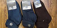 """Дитячі шкарпетки,подвійна нитка,осінь-зима""""Konvent"""" Чехія,з відворотом 27-30 та 35-38, фото 1"""
