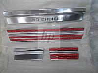 Защитные хром накладки на пороги Toyota land cruiser 100 (тойота ленд крузер 1998-2007)