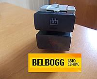 Кнопка включения обогрева заднего стекла и аварийного сигнала BYD F3 F3R, Бид Ф3, Бід Ф3Р