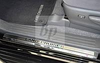 Защитные хром накладки на пороги Toyota land cruiser 150 Prado (тойота ленд крузер прадо 2009+)
