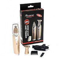 Тример для видалення волосся Progemei Gm-3110, фото 1