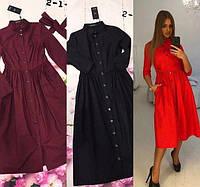 Платье женское повседневное, офисное, длина до колена, длинный рукав, застежка по всей длине, фото 1