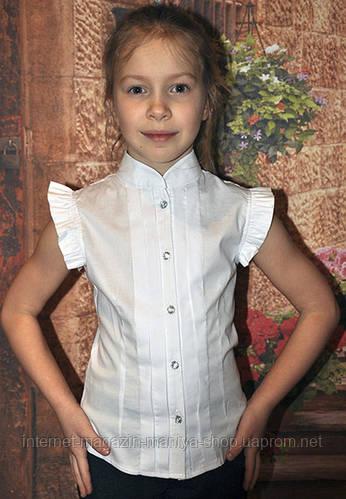Женская школьная рубашка
