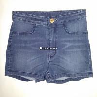 Шорти для дівчинки 134 см (8-9 years) синій  H&M 56734