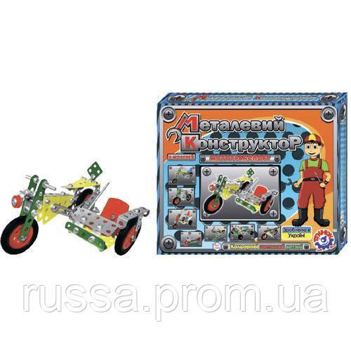"Конструктор металлический 1394 ""Мототранспорт"" (Y)"