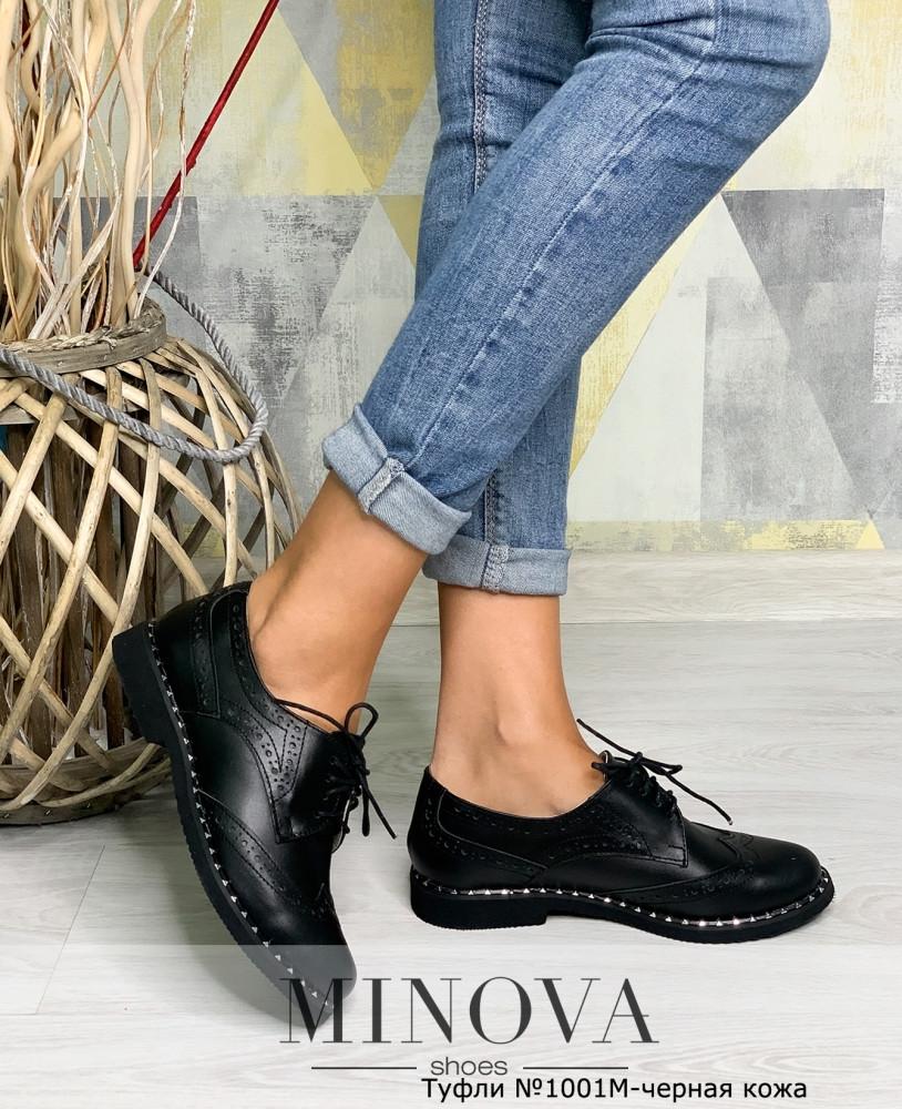 Туфли женские №1001М-черная кожа