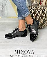 Туфли женские №115М-черное серебро замш-черный лак, фото 1