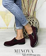 Туфли женские №129М-бордо замш, фото 1