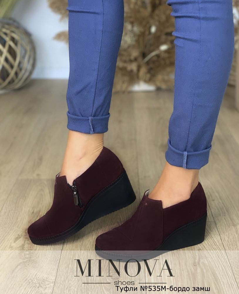 Туфли женские №535М-бордо замш