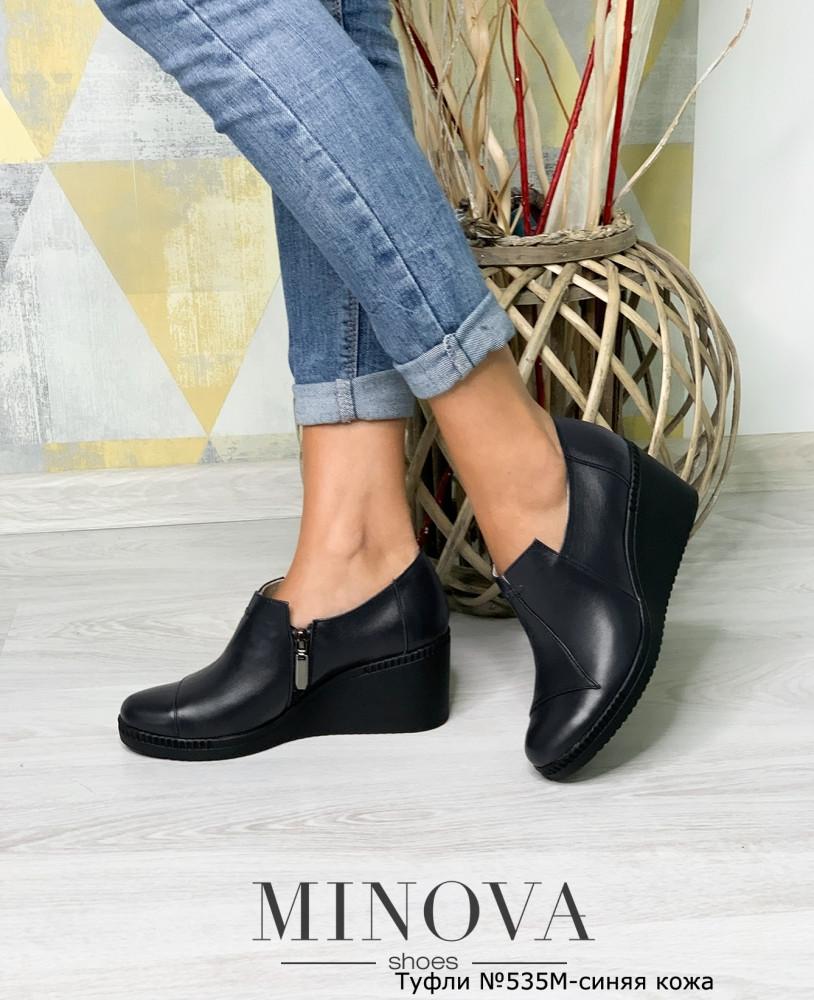 Туфли женские №535М-синяя кожа