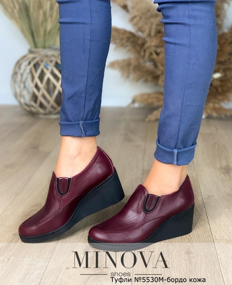Туфли женские №5530М-бордо кожа