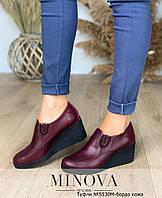 Туфли женские №5530М-бордо кожа, фото 1