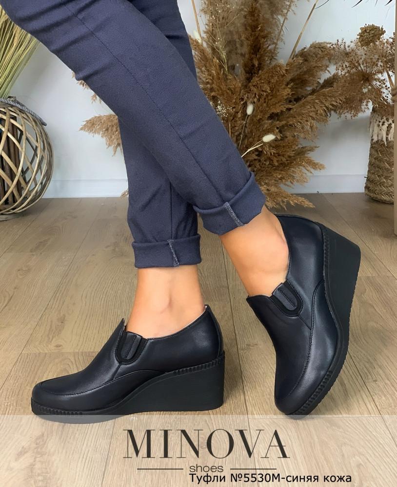 Туфли женские №5530М-синяя кожа