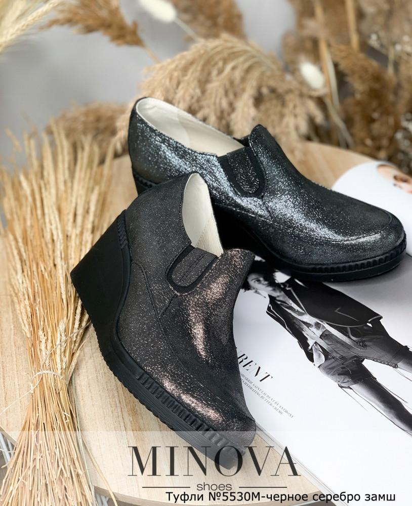 Туфли женские №5530М-черное серебро замш