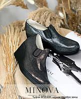 Туфли женские №5530М-черное серебро замш, фото 1