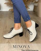 Туфли женские №5544М-бежевая кожа, фото 1