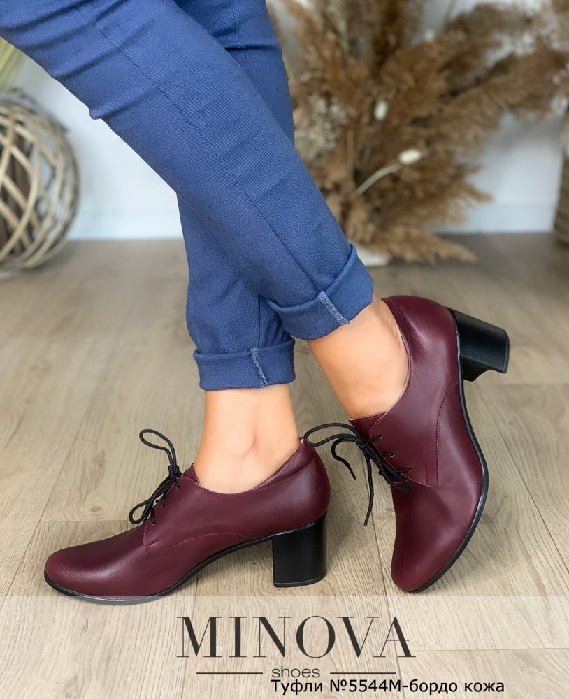 Туфли женские №5544М-бордо кожа