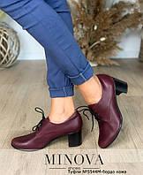 Туфли женские №5544М-бордо кожа, фото 1