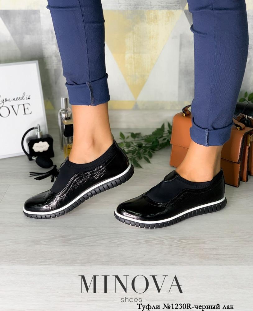 Туфли женские №1230R-черный лак
