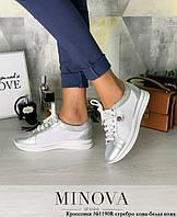 Кроссовки женские №1190R-серебро кожа-белая кожа, фото 1