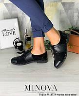Туфли женские №1177R-черная кожа-замш, фото 1