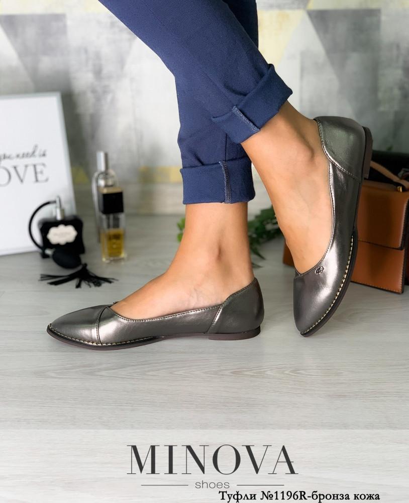 Туфли женские №1196R-бронза кожа