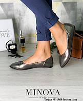 Туфли женские №1196R-бронза кожа, фото 1