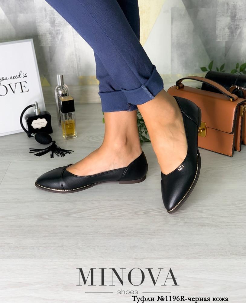 Туфли женские №1196R-черная кожа