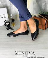 Туфли женские №1196R-черная кожа, фото 1