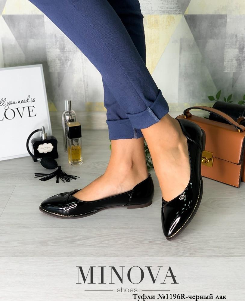 Туфли женские №1196R-черный лак