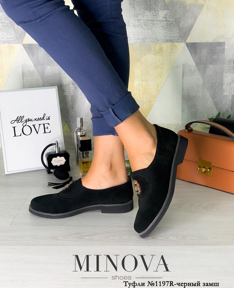Туфли женские №1197R-черный замш