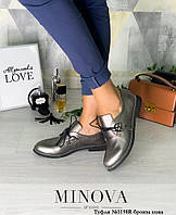 Туфли женские №1198R-бронза кожа, фото 1