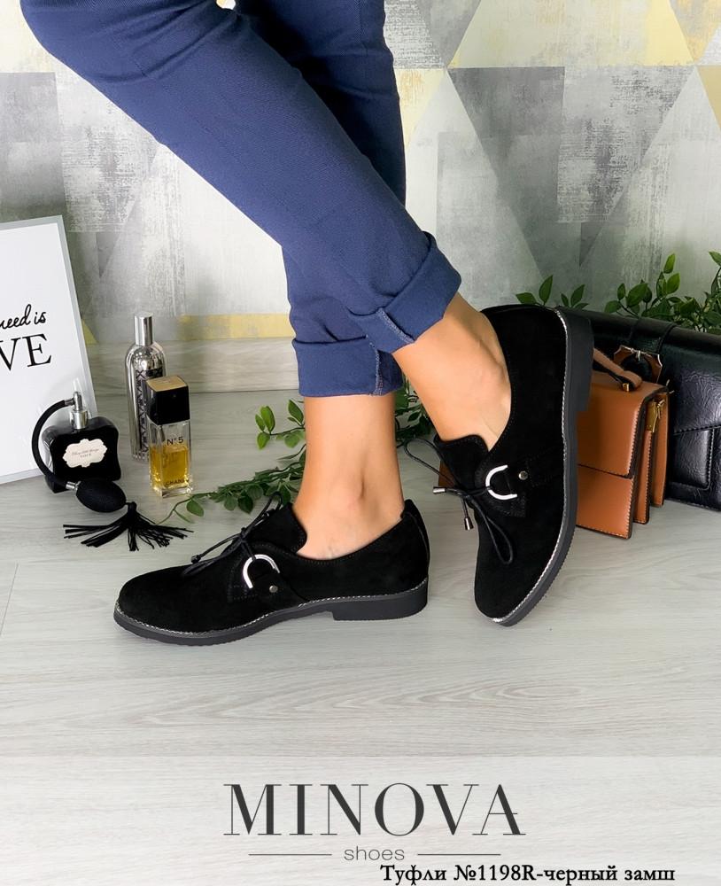 Туфли женские №1198R-черный замш
