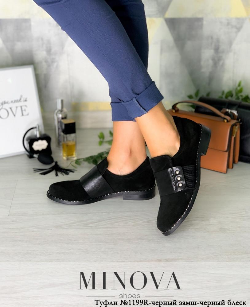 Туфли женские №1199R-черный замш-черный блеск