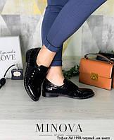 Туфли женские №1199R-черный лак-замш, фото 1