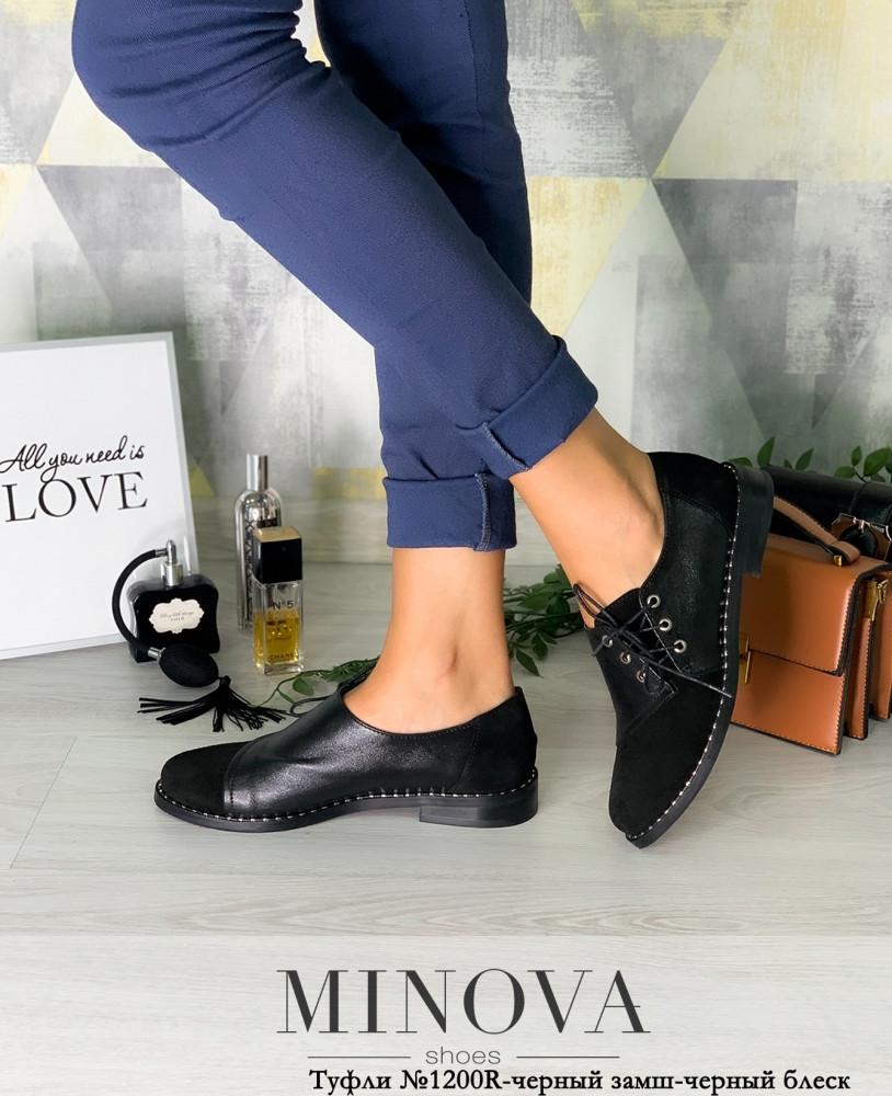 Туфли женские №1200R-черный замш-черный блеск, фото 1