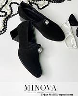 Туфли женские №1203R-черный замш