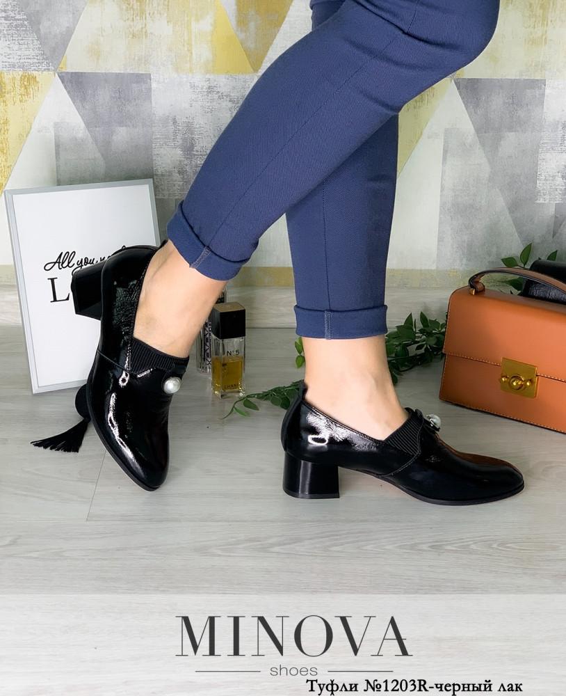 Туфли женские №1203R-черный лак