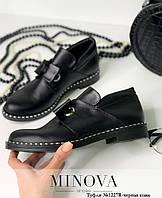 Туфли женские №1227R-черная кожа