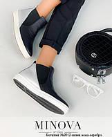 Ботинки женские №2012-синяя кожа-серебро, фото 1