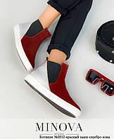 Ботинки женские №2012-красный замш-серебро кожа, фото 1