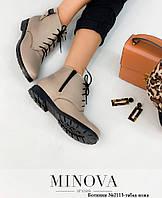 Ботинки женские №2113-табак кожа, фото 1