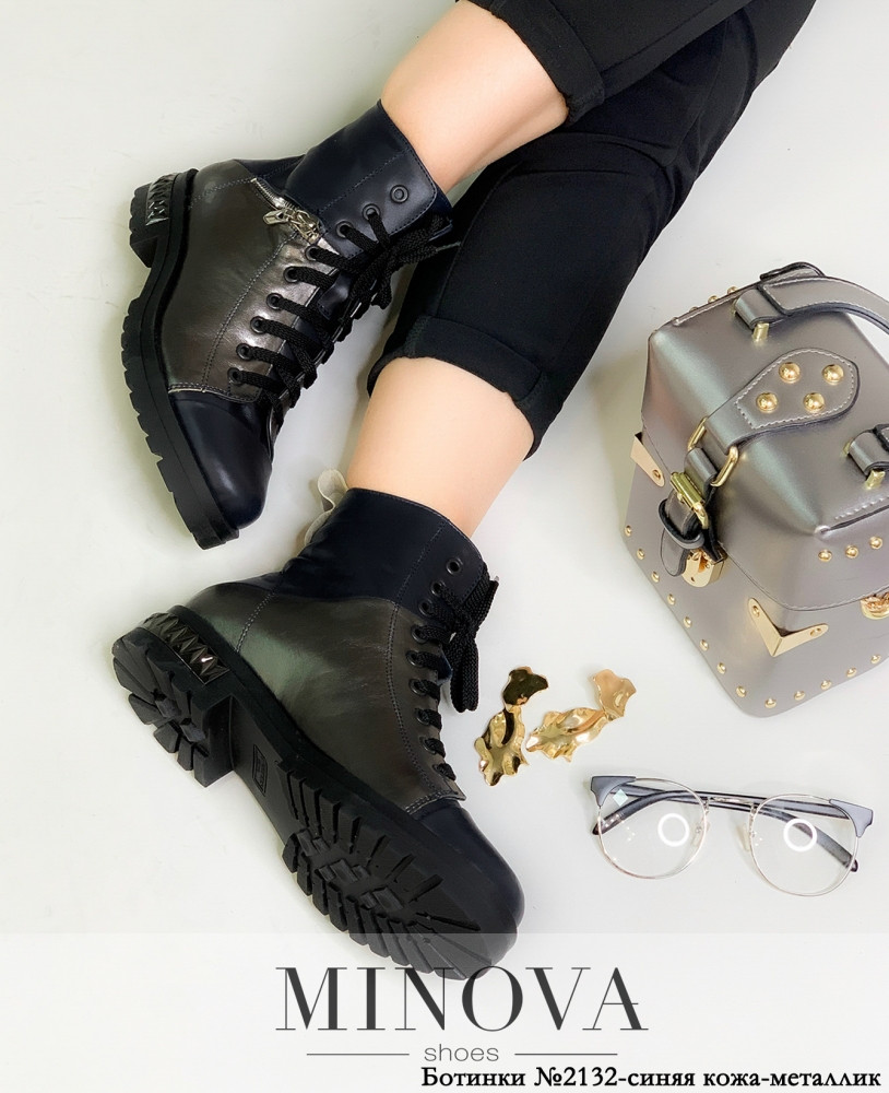 Ботинки женские №2132-синяя кожа-металлик
